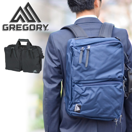 【P+4倍★1/10(木)24H※Rカード】【10%OFFセール】グレゴリー GREGORY 3wayビジネスバッグ ショルダーバッグ リュックサック 【COVERT CLASSIC】[COVERT EXTENDED MISSION/カバートエクステンデッドミッション] A4 B4 メンズ ギフト コンビニ受取対応商品【あす楽】