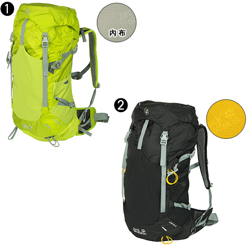 2002051 rucksack large capacity [ALPINE TRAIL 40] men's