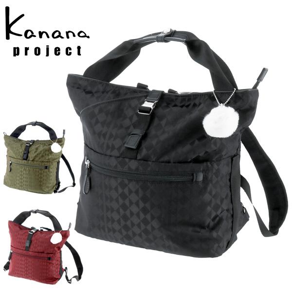 カナナプロジェクト Kanana project!リュックサック デイパック トラベルリュック 【Kanana Monogram/カナナモノグラム】 59133 レディース 【送料無料】【コンビニ受取対応商品】【あす楽】