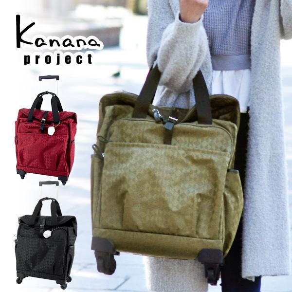 カナナプロジェクト Kanana project!ソフト キャリー スーツケース 小型 19L 1~2泊程度 【Kanana Monogram/カナナモノグラム】 59138 レディース 【送料無料】【あす楽】