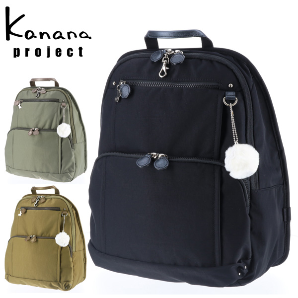 【P17倍※Rカード】カナナプロジェクト Kanana project 2wayリュックサック ショルダーバッグ 【PJ8-2nd】 59302 レディース  ラッピング 週末限定 あす楽