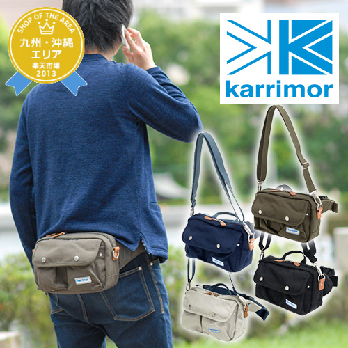 Newbag Wakamatsu | Rakuten Global Market: Karima karrimor! 2-way ...