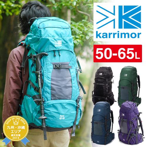 Karima karrimor! Zac Pack [flyer 50-65] 359357 mens ladies [store]