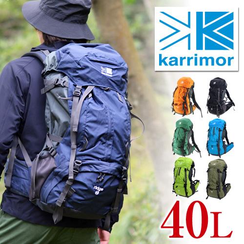 カリマー karrimor!ザックパック 登山用リュック バックパック 大容量 【alpine×trekking】 [ridge 40 T3] メンズ レディース 山ガール ファッション  プレゼント ギフト カバン【送料無料】 ラッピング【あす楽】