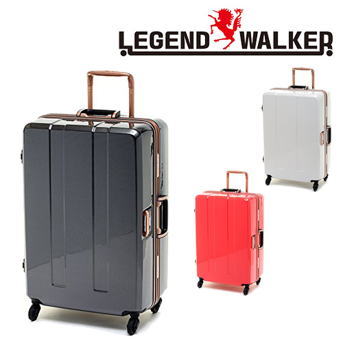 【P17倍※Rカード】スーツケース ハード 旅行かばん レジェンドウォーカー LEGEND WALKER (71L) 6703-64 メンズ レディース 大型 長期旅行 家族旅行 出張 【送料無料】【c170131】 ラッピング 週末限定 あす楽