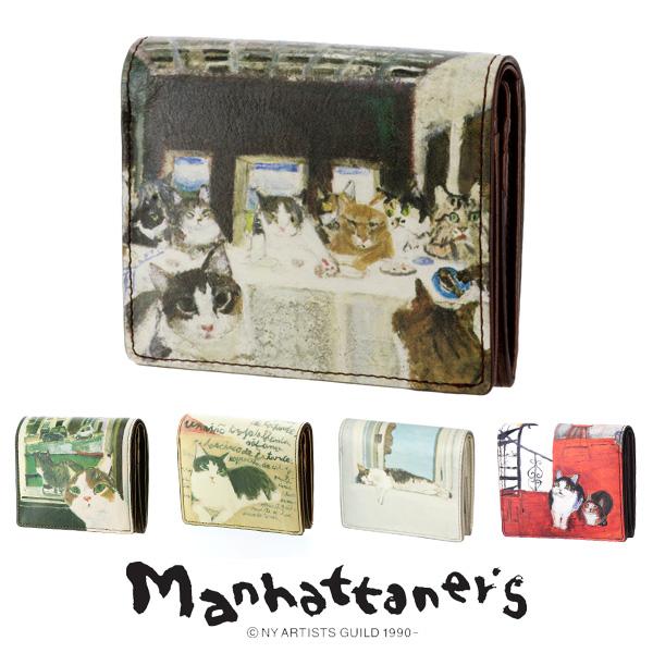 【Manhattaner's】二つ折り財布