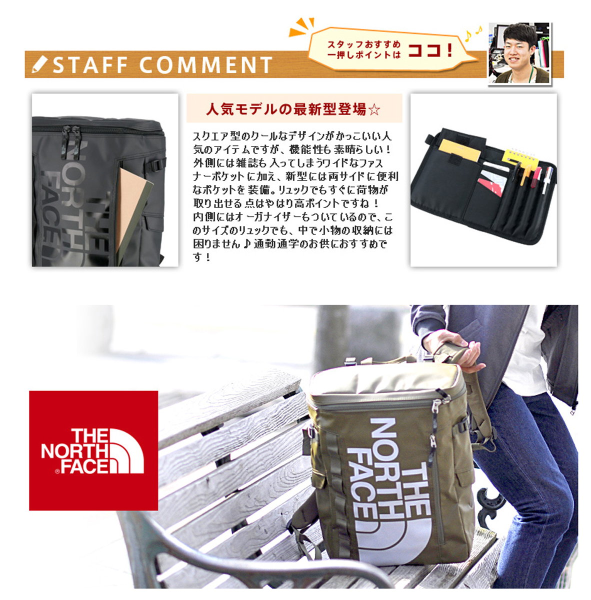 Newbag Wakamatsu  The North Face The North Face  Backpack