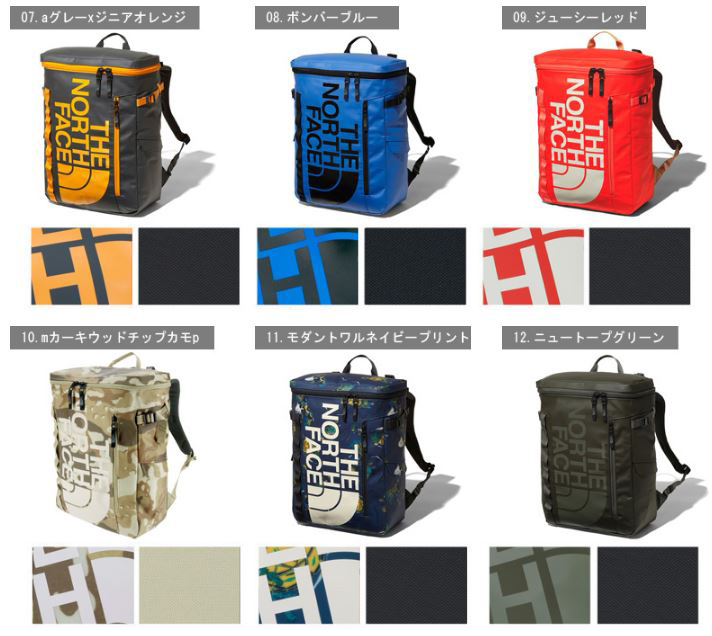00beadcc2 19SS new color appearance the north face THE NORTH FACE! Backpack rucksack  [BC Fuse Box II/ fuse box II] nm81817 men gap Dis convenience store ...