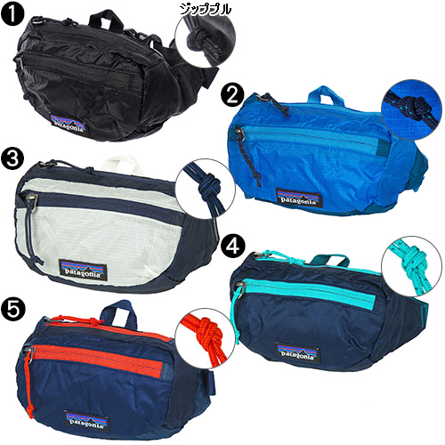 Patagonia patagonia! Waist bag Packable [LW Travel Mini Hip Pack, 49446 mens ladies 10P07Nov15 [anime/manga] [disabled]