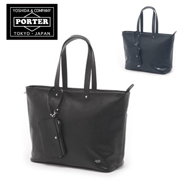 【P23倍!10日4時間※エントリー】吉田カバン ポーター PORTER!トートバッグ(L) 【LINK/リンク】 321-02805 メンズ ギフト レディース ビジネスバッグ 通勤 【P10倍】 送料無料 ポーター プレゼント ギフト カバン ラッピング【コンビニ受取対応】【あす楽】 週末限定