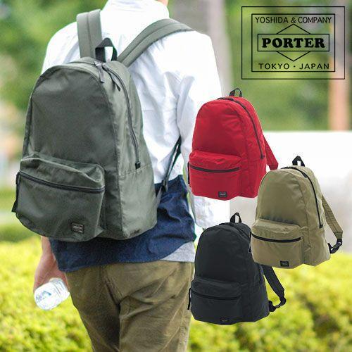 Newbag Watsu Yoshida Bag Porter