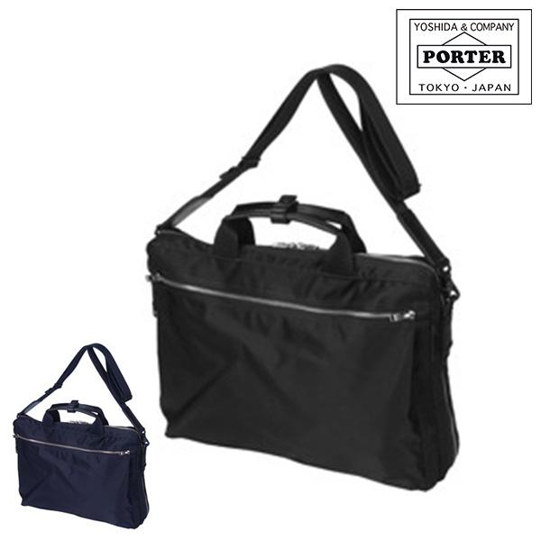 Porter lifts Yoshida Kaban PORTER LIFT business bag 2-way Briefcase mens  822-06225 Yoshida bag Po - Ta - bag 0d9a3b34319e4