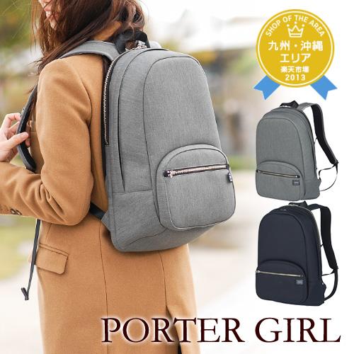 搬运工人女孩子PORTER GIRL!用日包(L)帆布背包525-09964女子的通勤玩笑喜爱的本店最大高中生上学销售中的♪礼物礼物包