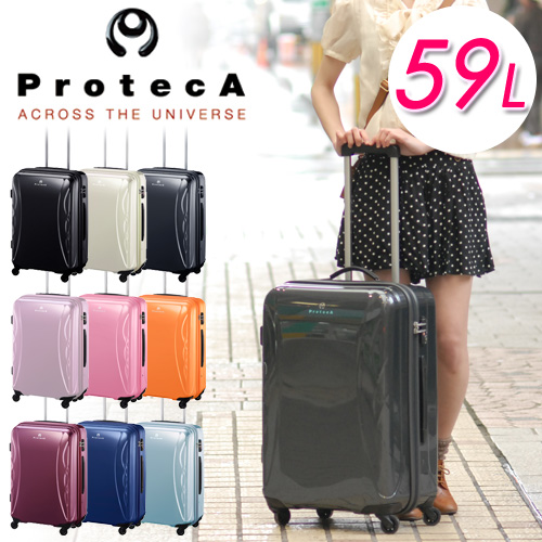 Cute cute suitcase carrying case travel bag ultraportable lightweight TSA lock with protein ProtecA 02213 Ace Ace travel trip