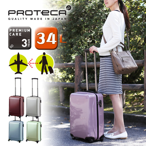 Suitcase carry hard travel bag! Ace Ace protein ProtecA 02217 mens ladies [store]