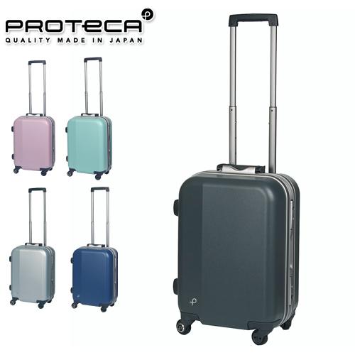 【25%OFFセール】スーツケース キャリーケース ハード 旅行かばん! ProtecA プロテカ【EQUINOX LIGHT U/エキノックスライトU】00621 34L 小型 2泊~3泊程度 メンズ ギフト レディース[通販] 送料無料  修学旅行 おしゃれ カジュアル プレゼント バッグ