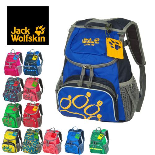 Jack Wolfskin Little Joe Kindergartenrucksack