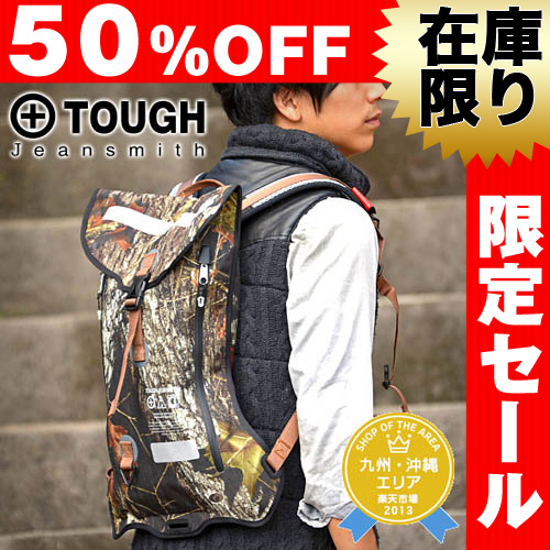 Tough TOUGH! Backpack daypack backpack 57892 mens [store]