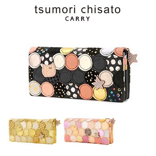 【tsumori chisato】長財布