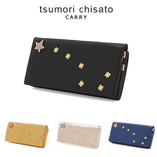 Tsumori Chisato CARRY Long Wallet Dipper 57467 Made In Japan Cute Brand Women Published Magazine Purse Gift Birthday 10 Times Credits Next Day