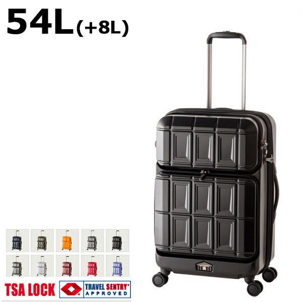 A.L.I PANTHEON(パンテオン) キャリーケース PTS-6006 54L(+8L) 3~4泊用(メーカー直送 キャリーバッグ スーツケース 旅行カバン 拡張機能搭載 おしゃれ 人気 3泊用 4泊用 キャリーケース TSAロック 海外旅行)(キャッシュレス5%還元)