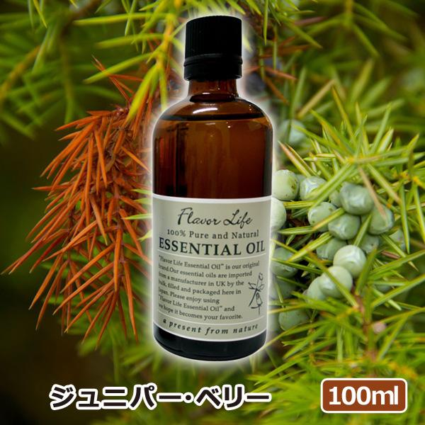 アロマオイル ジュニパーベリー 100ml(AEAJ表示基準適合認定精油 高品質 エッセンシャルオイル 精油 アロマオイル 人気 アロマテラピー 香り フレーバーライフ 癒し アロマグッズ)