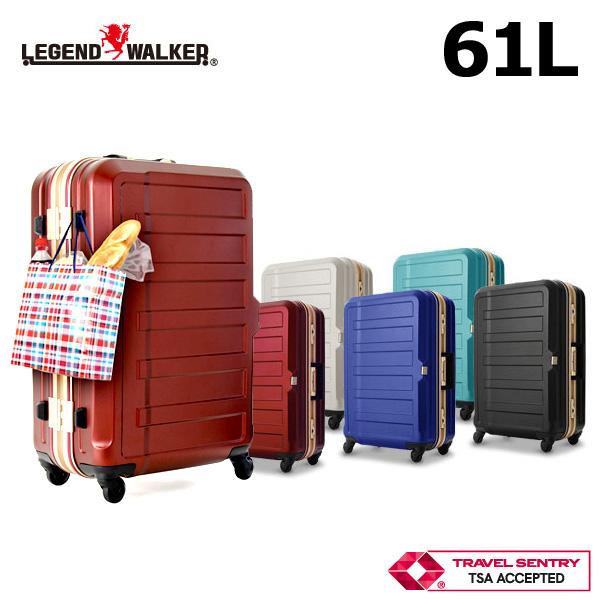 レジェンドウォーカープレミアムスーツケースシボ加工タイプ61L Mサイズ(メーカー直送 キャリーバッグ キャリーケース 旅行カバン おしゃれ 人気 キャリーケース TSAロック 海外旅行 機内持込対応 容量拡張機能)(キャッシュレス5%還元)