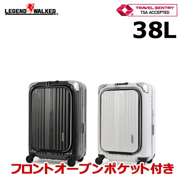 レジェンドウォーカー縦型ビジネスキャリーケース38L SSサイズ(メーカー直送 キャリーバッグ スーツケース 旅行カバン おしゃれ 人気 キャリーケース TSAロック 海外旅行 機内持込対応)(キャッシュレス5%還元)