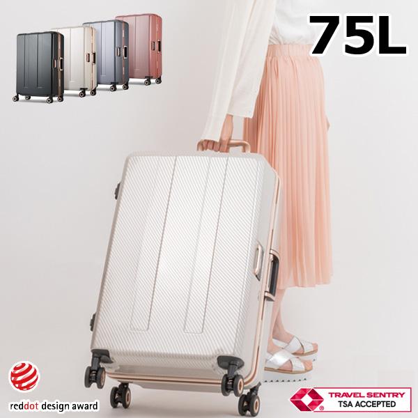 レジェンドウォーカープレミアム重量チェッカー付きスーツケースハードケースキャリーケース75L Lサイズ(メーカー直送 キャリーバッグ スーツケース おしゃれ 人気キャリーケース 重量計測機能 TSAロック 海外旅行)(キャッシュレス5%還元)