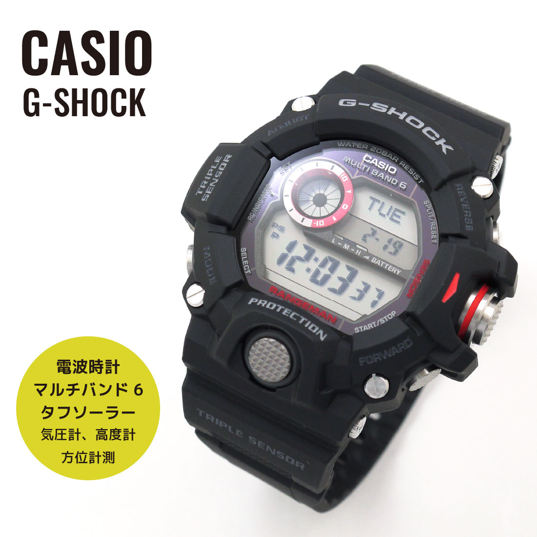 sale retailer 56296 38191 CASIO Casio G-SHOCK G- shock RANGEMAN range man GW-9400-1 black watch men