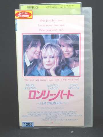 r1_53316 【中古】【VHSビデオ】ロンリー・ハート【字幕版】 [VHS] [VHS] [1998]