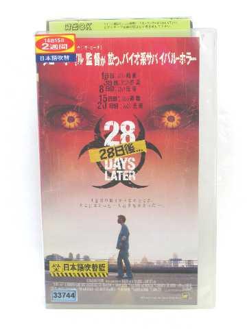 r1_53829 【中古】【VHSビデオ】28 Days Later [VHS] [VHS] [2005]