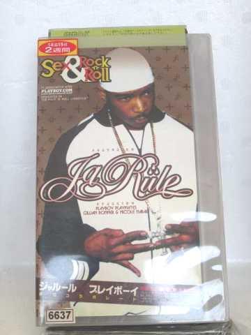 r1_57354 【中古】【VHSビデオ】 Sex&Rock'n'Roll:Ja Rule [VHS] [VHS] [2004]