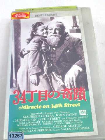 r1_58751 【中古】【VHSビデオ】34丁目の奇蹟 [VHS] [VHS] [1991]