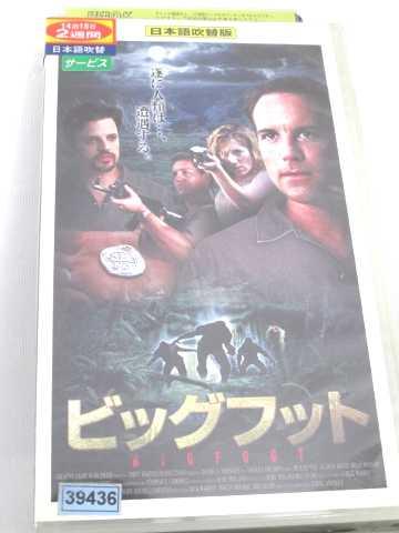 r1_59573 【中古】【VHSビデオ】ビッグフット [VHS] [VHS] [2002]