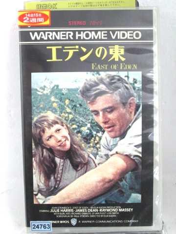 r1_61531 【中古】【VHSビデオ】エデンの東 [VHS] [VHS] [1986]