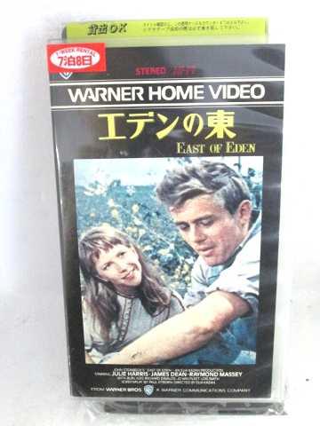 r1_61618 【中古】【VHSビデオ】エデンの東 [VHS] [VHS] [1986]