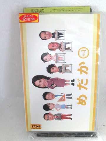 r1_61627 【中古】【VHSビデオ】めだか vol.1 [VHS] [VHS] [2005]