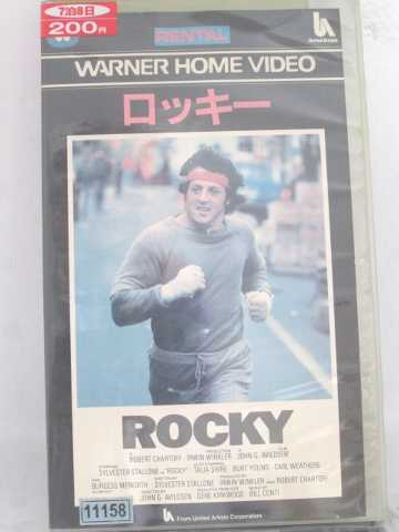 r1_63713 【中古】【VHSビデオ】ロッキー [VHS] [VHS] [1986]