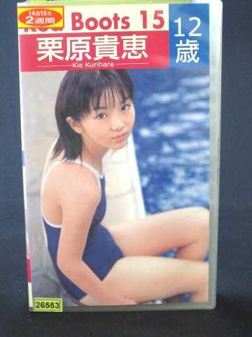 r1_66773 【中古】【VHSビデオ】レッドブーツ 15 [VHS] [VHS] [2003]