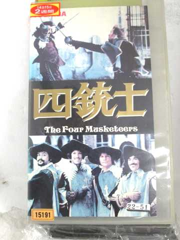 r1_70269 【中古】【VHSビデオ】四銃士【字幕版】 [VHS] [VHS] [1997]