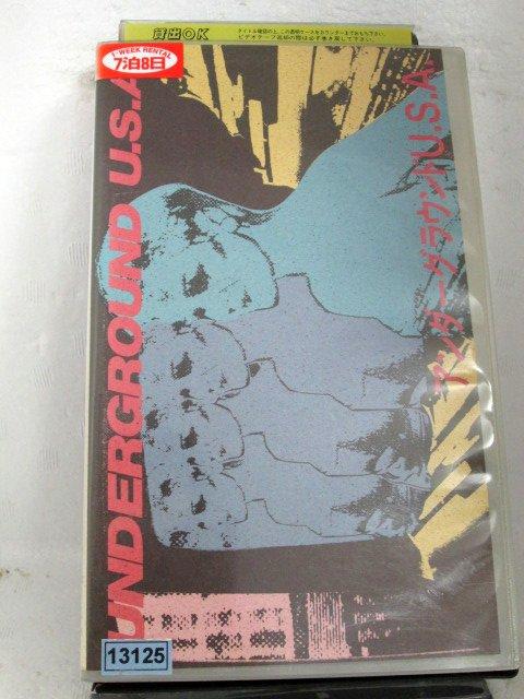 r1_70667 【中古】【VHSビデオ】アンダーグラウンドU.S.A.('80米)〈字幕-VHS〉 [VHS] [1986]