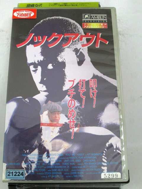 r1_70892 【中古】【VHSビデオ】ノックアウト【字幕版】 [VHS] [VHS] [1996]