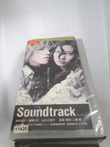 r1_72089 【中古】【VHSビデオ】Soundtrack [VHS] [VHS] [2002]