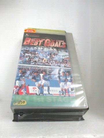 r1_72360 【中古】【VHSビデオ】Jリーグオフィシャルビデオ ベスト50ゴール&ファインプレイ 1STステージ [VHS] [VHS] [1999]