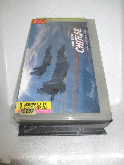 r1_72437 【中古】【VHSビデオ】AIR BASE CHITOSE [VHS] [VHS] [1995]