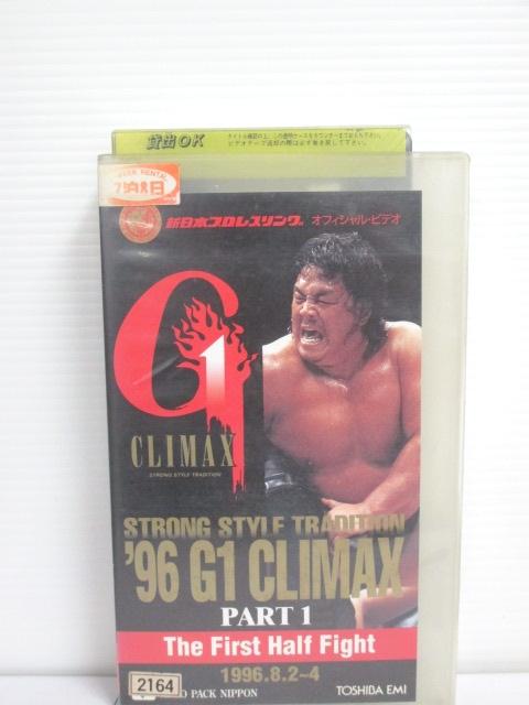 r1_74687 【中古】【VHSビデオ】'96GIクライマックスPART.1 [VHS] [VHS] [1996]