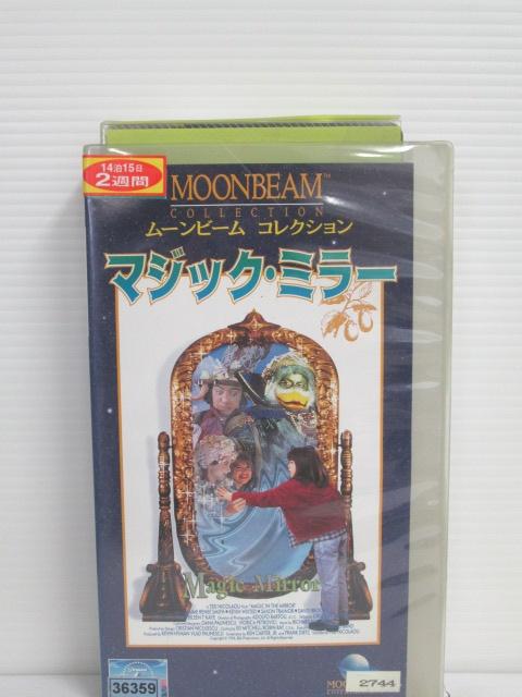 r1_75528 【中古】【VHSビデオ】マジック・ミラー【字幕版】 [VHS] [VHS] [1997]
