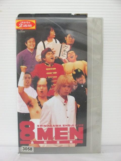 r1_76327 【中古】【VHSビデオ】8MEN [VHS] [VHS] [2003]