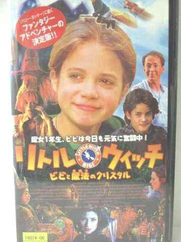 数量は多い  r1_77504【中古】【VHSビデオ】リトル・ウィッチ [VHS] [2003]【字幕版 r1_77504】 [VHS] [VHS] [2003], 大平村:3a940982 --- saaisrischools.com